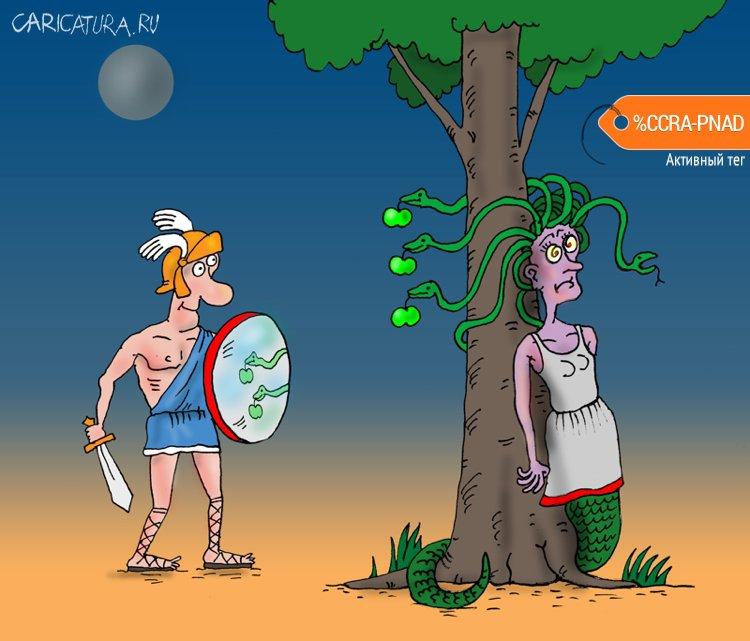 Картинки по запросу Карикатура Передовые технологии России
