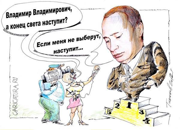 рисунки на тему выборы: