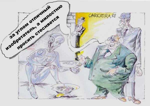 Картинки по запросу Карикатура Изобретатель