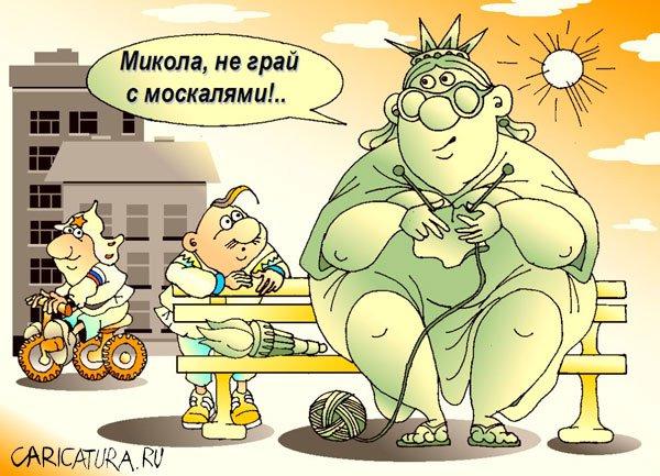 Завтра ВТО озвучит свои претензии к Украине - Цензор.НЕТ 536