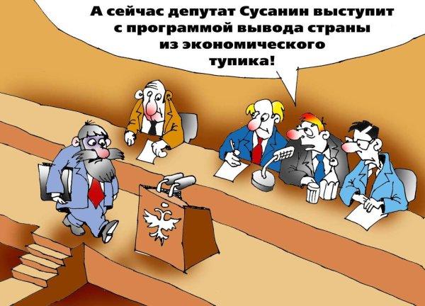 Польша призывает Россию вывести из Украины военную технику и персонал - заявление МИД - Цензор.НЕТ 9827