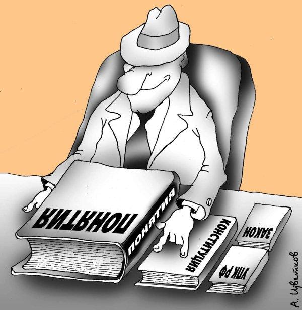 с сайта caricatura.ru
