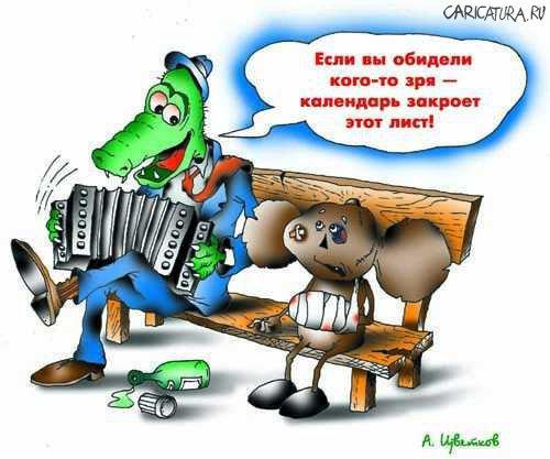 """""""Порошенко принес извинения за инцидент с самолетом """"Белавиа"""" и проинформировал, что виновные наказаны"""", - пресс-служба Лукашенко - Цензор.НЕТ 6879"""