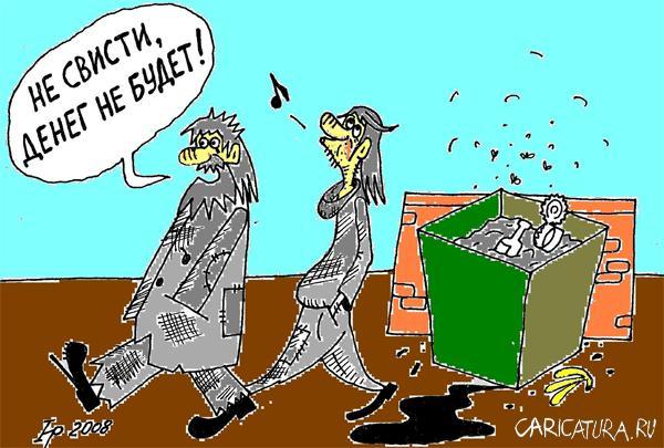 https://caricatura.ru/parad/urick/pic/karikatura-plohaya-primeta_(yuriy-rumyancev)_10854.jpg