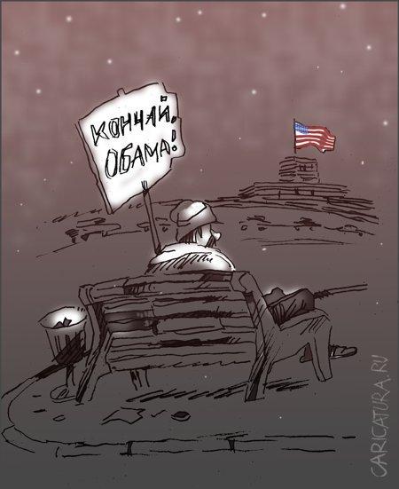 Александр Уваров «Протест»