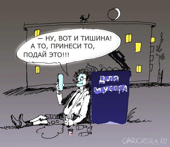 Александр Уваров «Запой и свобода»