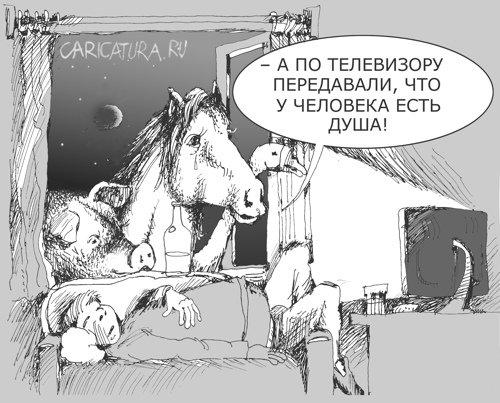 Александр Уваров «Душа»