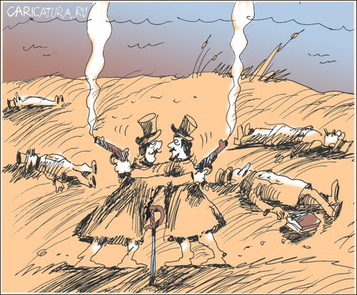 Картинки по запросу дуэль карикатура