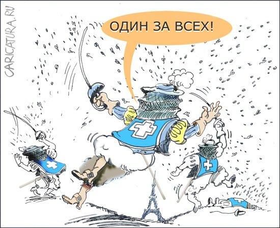 """Карикатура """"Герои прошлого в настоящем"""", Александр Уваров"""