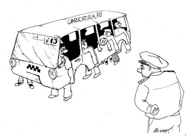 http://caricatura.ru/parad/vasilenko/pic/13508.jpg