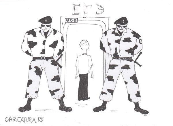 Картинки по запросу Карикатура ЕГЭ