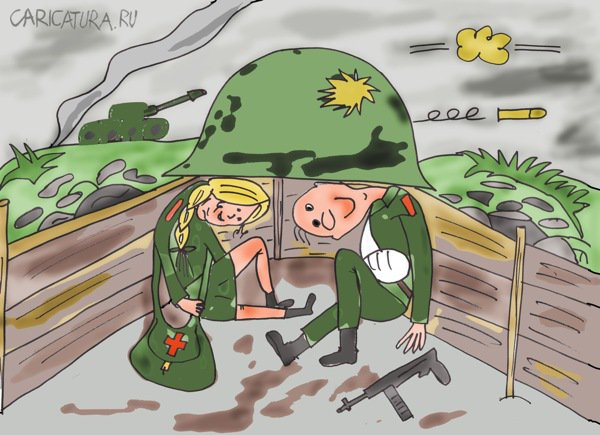 Первым днем, картинки смешные военный врач