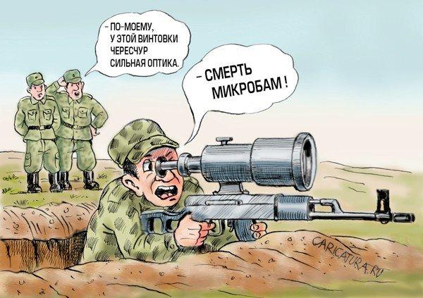 Грузия осудила агрессию РФ против Украины и оккупацию Крыма - Цензор.НЕТ 5311