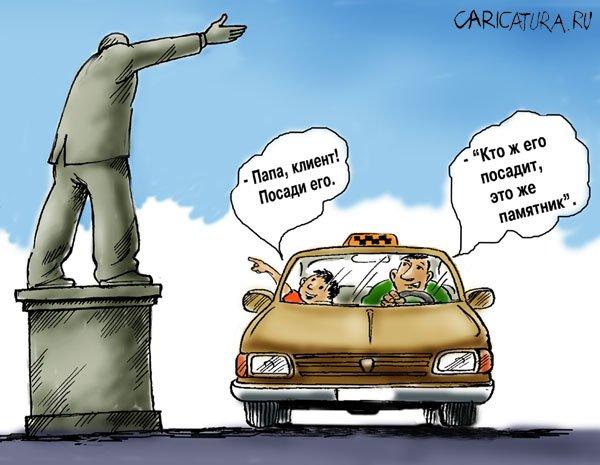 скачать игру про такси - фото 4