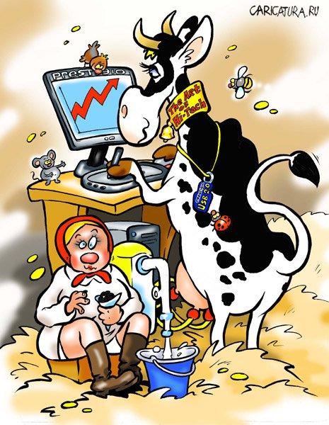 фото ваш коровы картинки карикатуры кучу