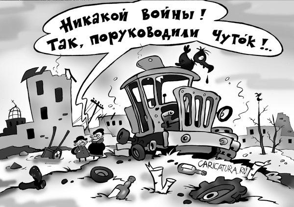 """Ситуація в """"Укрзалізниці"""" потребує термінового втручання Кабміну, - президент """"Укрметалургпрому"""" Каленков - Цензор.НЕТ 9762"""