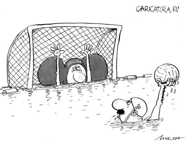 http://caricatura.ru/parad/vorontsov/pic/2937.jpg
