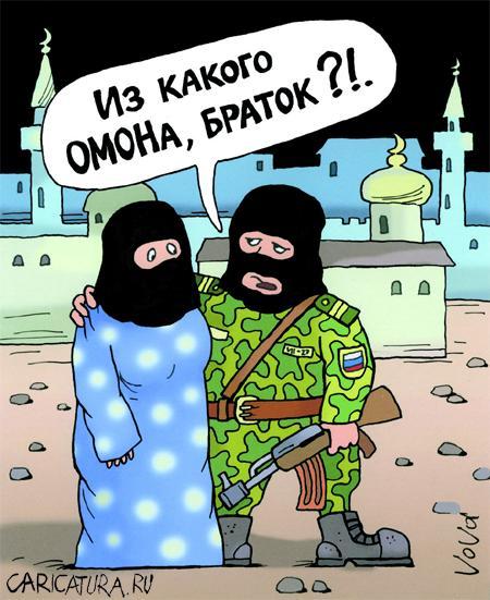 http://caricatura.ru/parad/vova/pic/12552.jpg