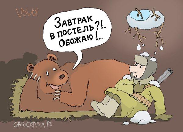 Форум Русской Рыбалки  rusfishsoftru
