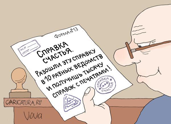 """""""БПП"""", """"НФ"""", Радикальная партия и """"Батькивщина"""" начинают консультации по формированию новой коалиции, - Ляшко - Цензор.НЕТ 1617"""