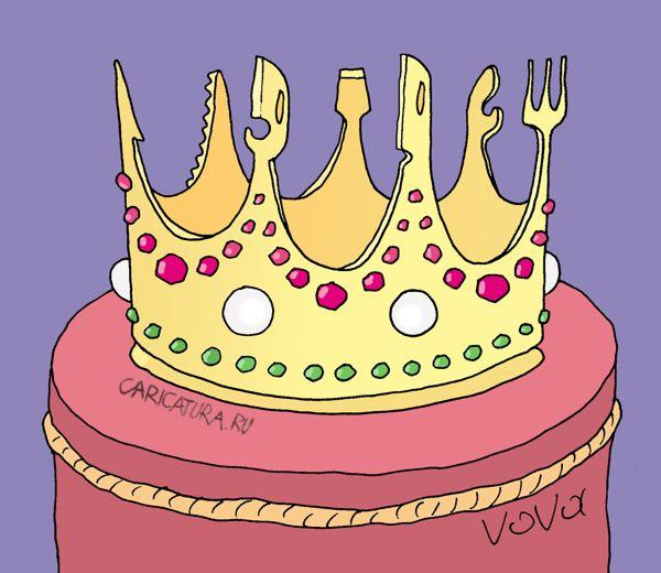 Картинки по запросу карикатура корона