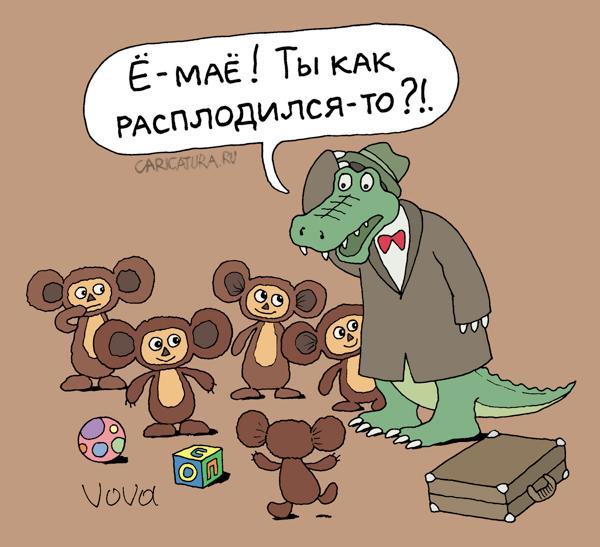 Анекдот Про Чебурашку И Крокодила Гену
