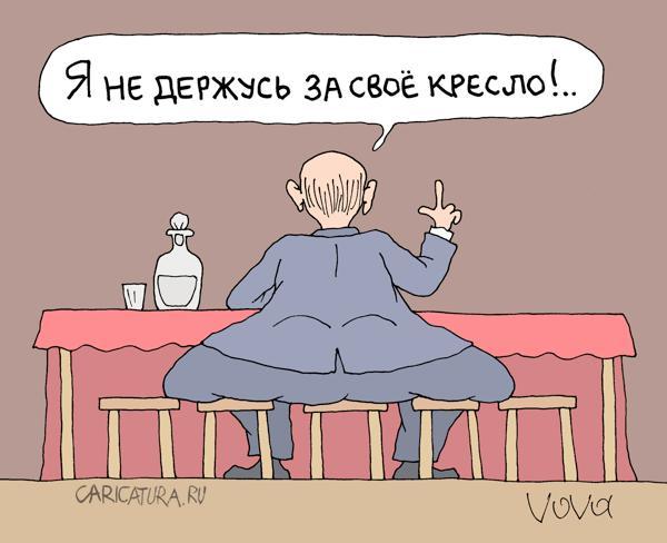 Чурин