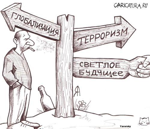 """Мнение обывателя: Террористы в """"Домодедово"""" закошмарили страну? (по итогам обсуждения форумчан)"""
