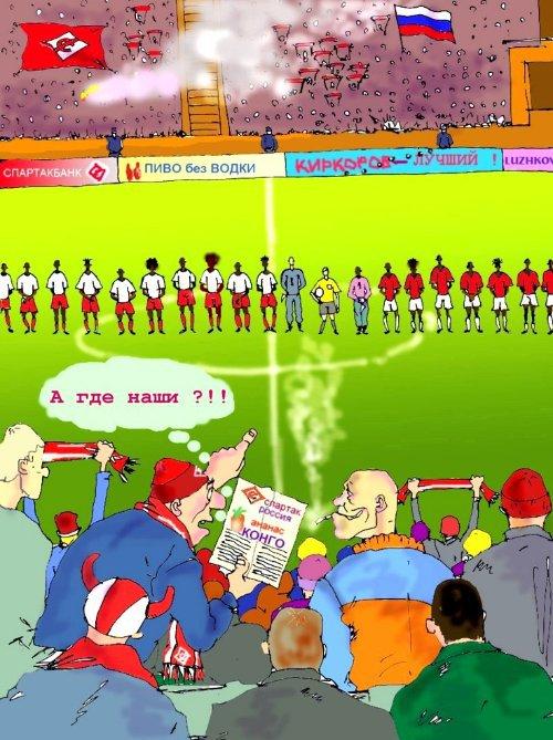 Убойный футбол (2002) смотреть онлайн или скачать фильм ...