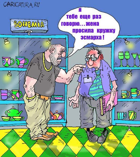 Вопросы от покупателей в магазине