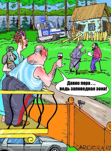 http://caricatura.ru/parad/zanyukov/pic/4734.jpg