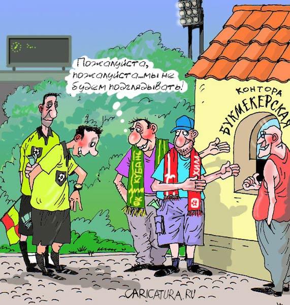 http://caricatura.ru/parad/zanyukov/pic/5154.jpg