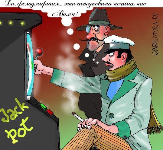 http://caricatura.ru/parad/zanyukov/pic/5168.jpg height=415