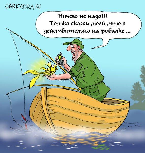 http://caricatura.ru/parad/zanyukov/pic/6368.jpg