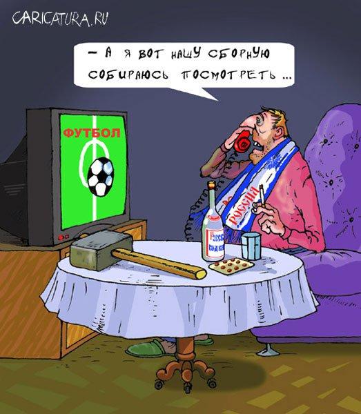 второй дивизион россии по футболу