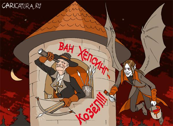 http://caricatura.ru/parad/zavgorodnaya/pic/11766.jpg