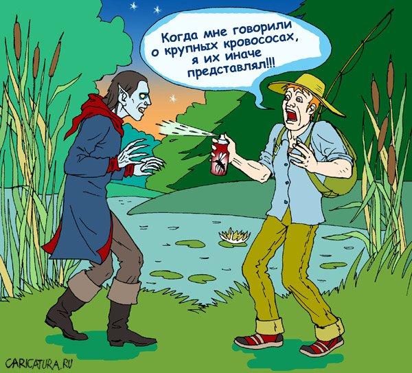 http://caricatura.ru/parad/zavgorodnaya/pic/8113.jpg