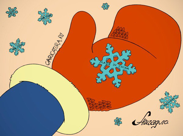 http://caricatura.ru/parad/zhigadlo/pic/14250.jpg