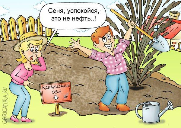 Картинки по запросу Карикатура в России закончилась нефть