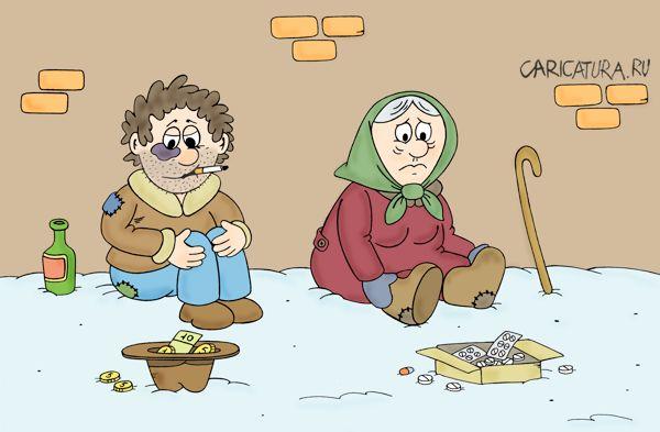 Картинки по запросу Карикатура нищий