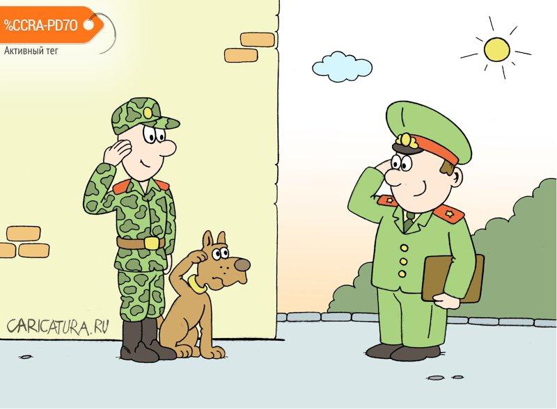 Открытки солдату срочнику