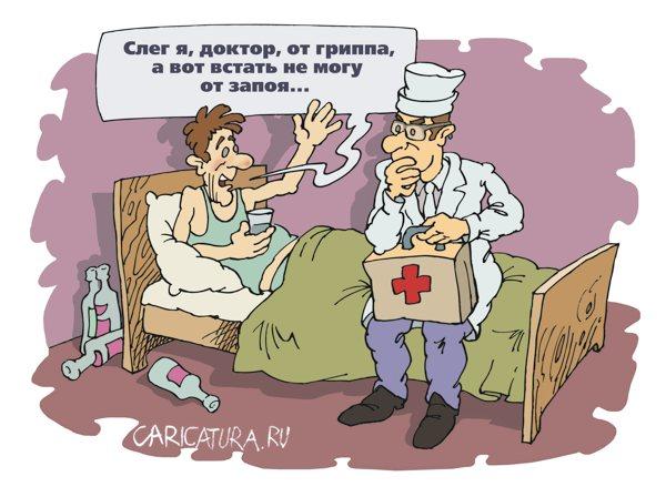 Смешные статусы о гриппе
