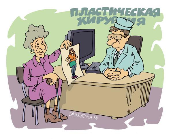 """Карикатура """"Реставрация"""", Михаил Жилкин"""