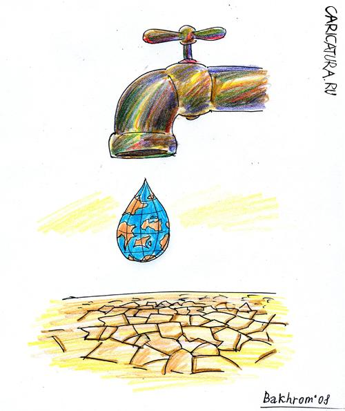 Берегите воду картинки нарисовать