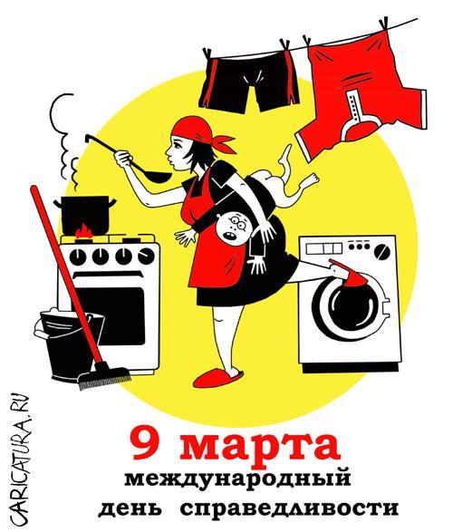 http://caricatura.ru/poster/korsun/pic/76.jpg
