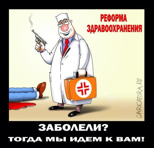 1 квітня розпочинається кампанія з підписання декларацій із сімейним лікарем, - Супрун - Цензор.НЕТ 1072