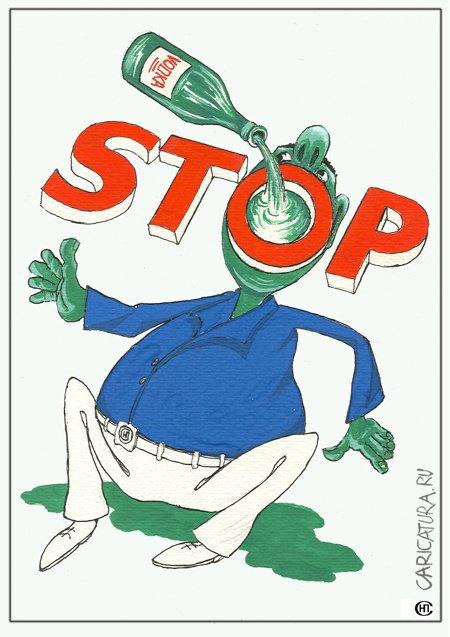 плакат на тему вред алкоголя следствие