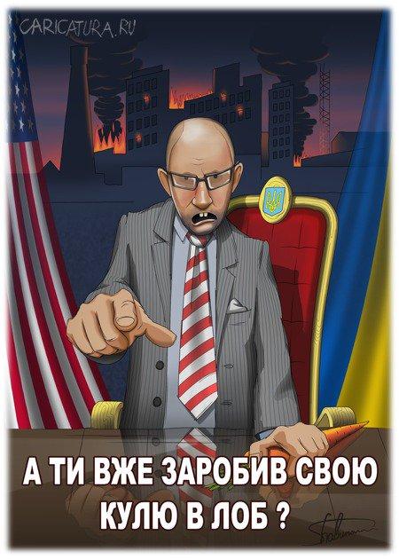 "Александр Шабунов ""Пуля в лоб"""