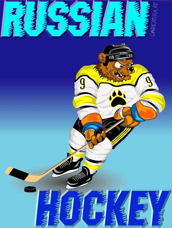 Россия хоккей с мячом таблица
