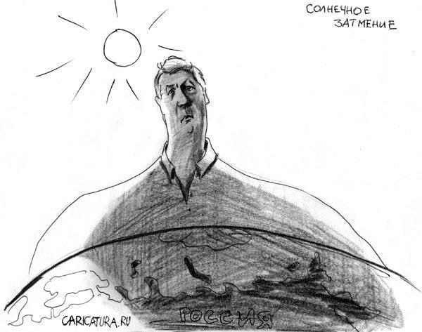 Картинки по запросу Карикатуры А.Б. Чубайс